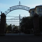 St. Ann's Academy gate.